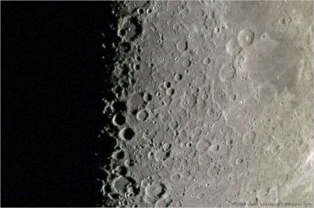Лунный Икс